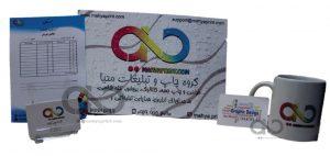 چاپ ست اداری | چاپ و تبلیغات محیا