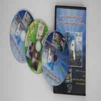 چاپ سی دی | چاپ و تبلیغات محیا