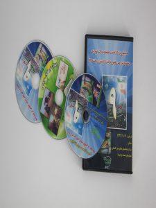 چاپ سی دی   چاپ و تبلیغات محیا