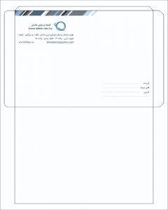 چاپ پاکت | چاپ و تبلیغات محیا