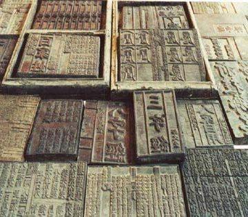 چاپ نقش چوبی